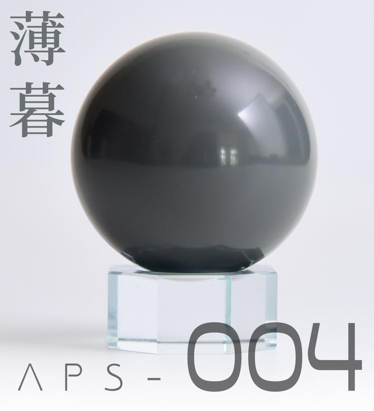G573_4_yujiaoland_006.jpg