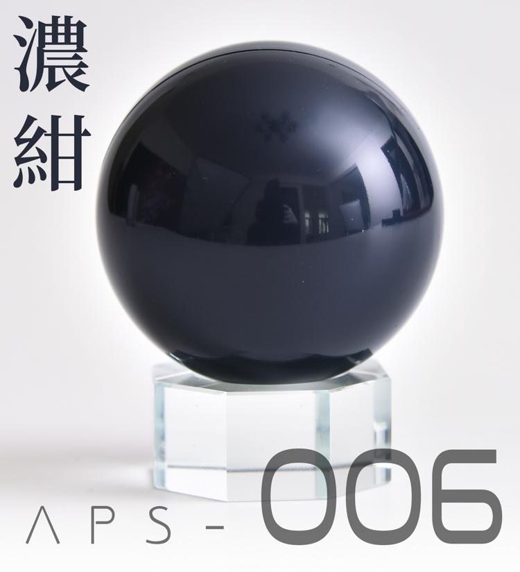 G573_4_yujiaoland_007.jpg
