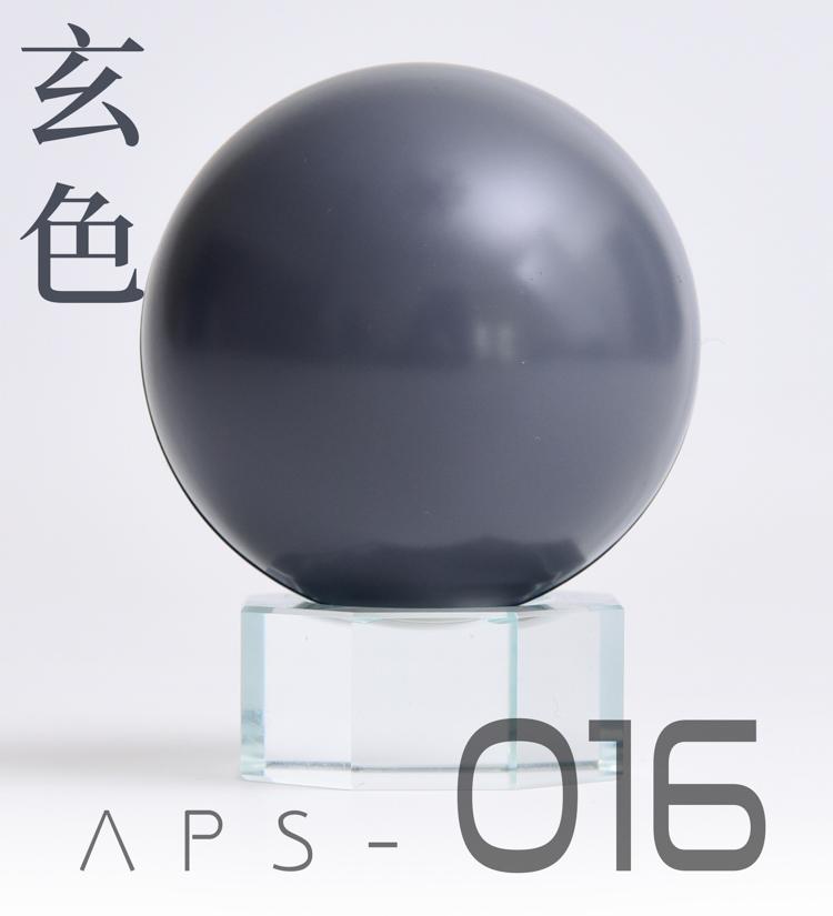 G573_4_yujiaoland_008.jpg