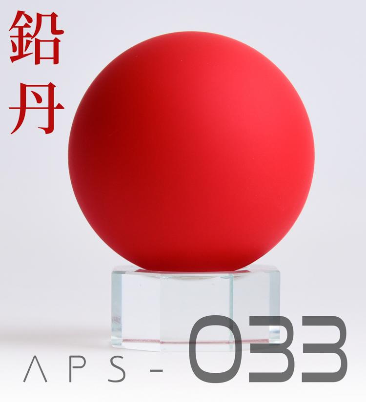 G573_4_yujiaoland_013.jpg