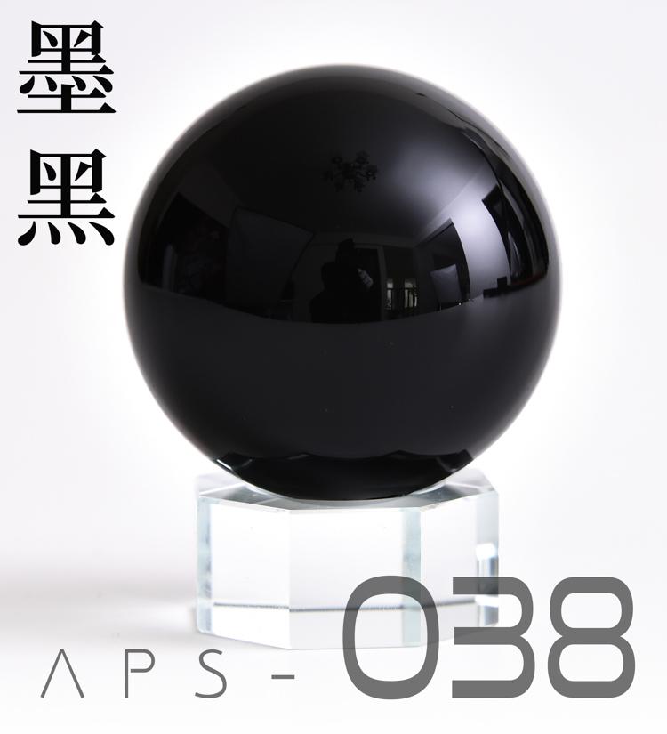 G573_4_yujiaoland_014.jpg