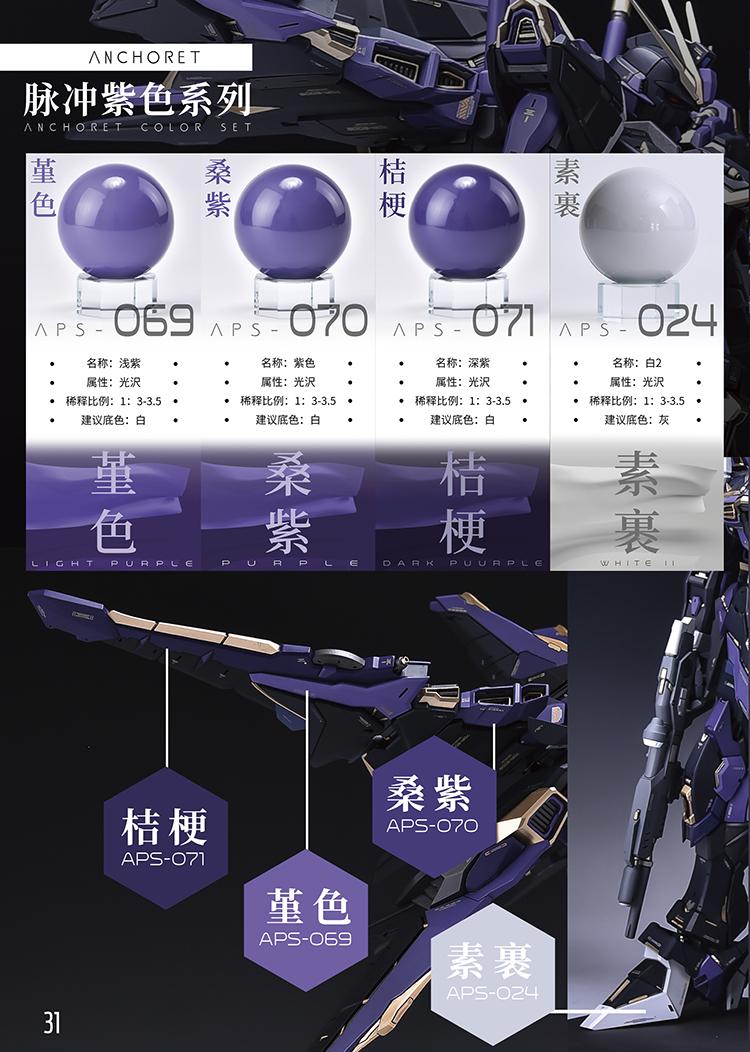 G573_4_yujiaoland_016.jpg