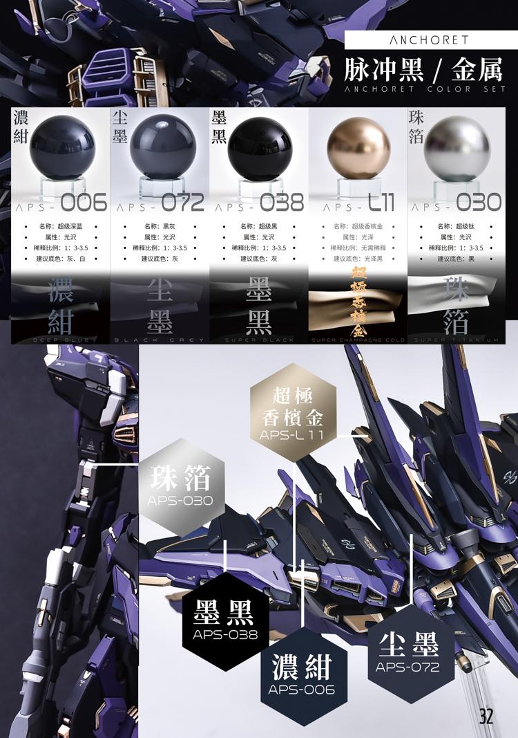 G573_4_yujiaoland_017.jpg