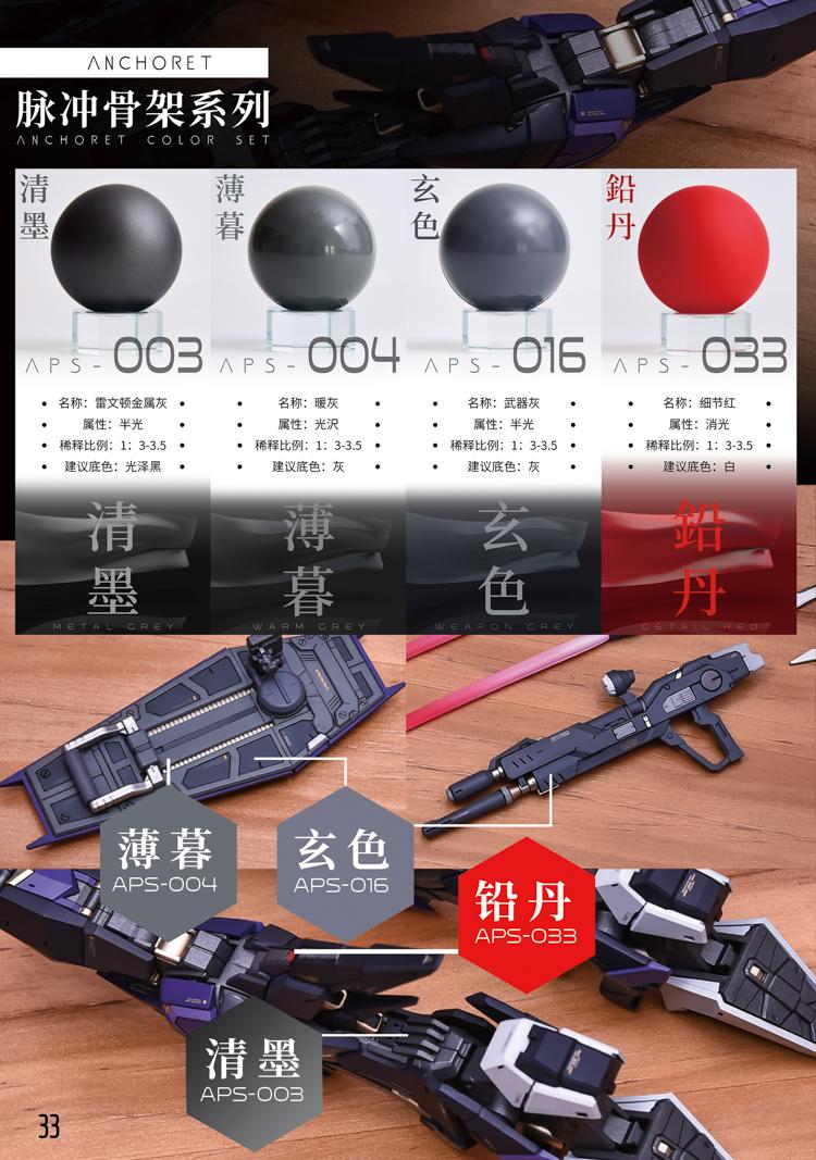 G573_4_yujiaoland_018.jpg