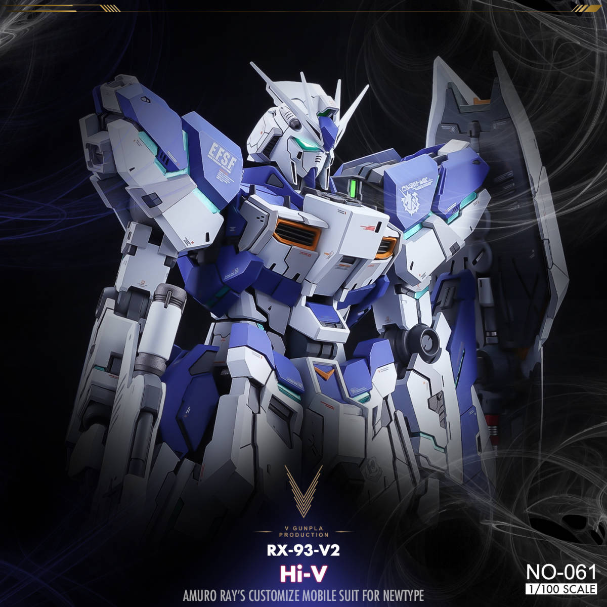 G620_AOK_MG_RX_93_nu_Hi_nu_008.jpg