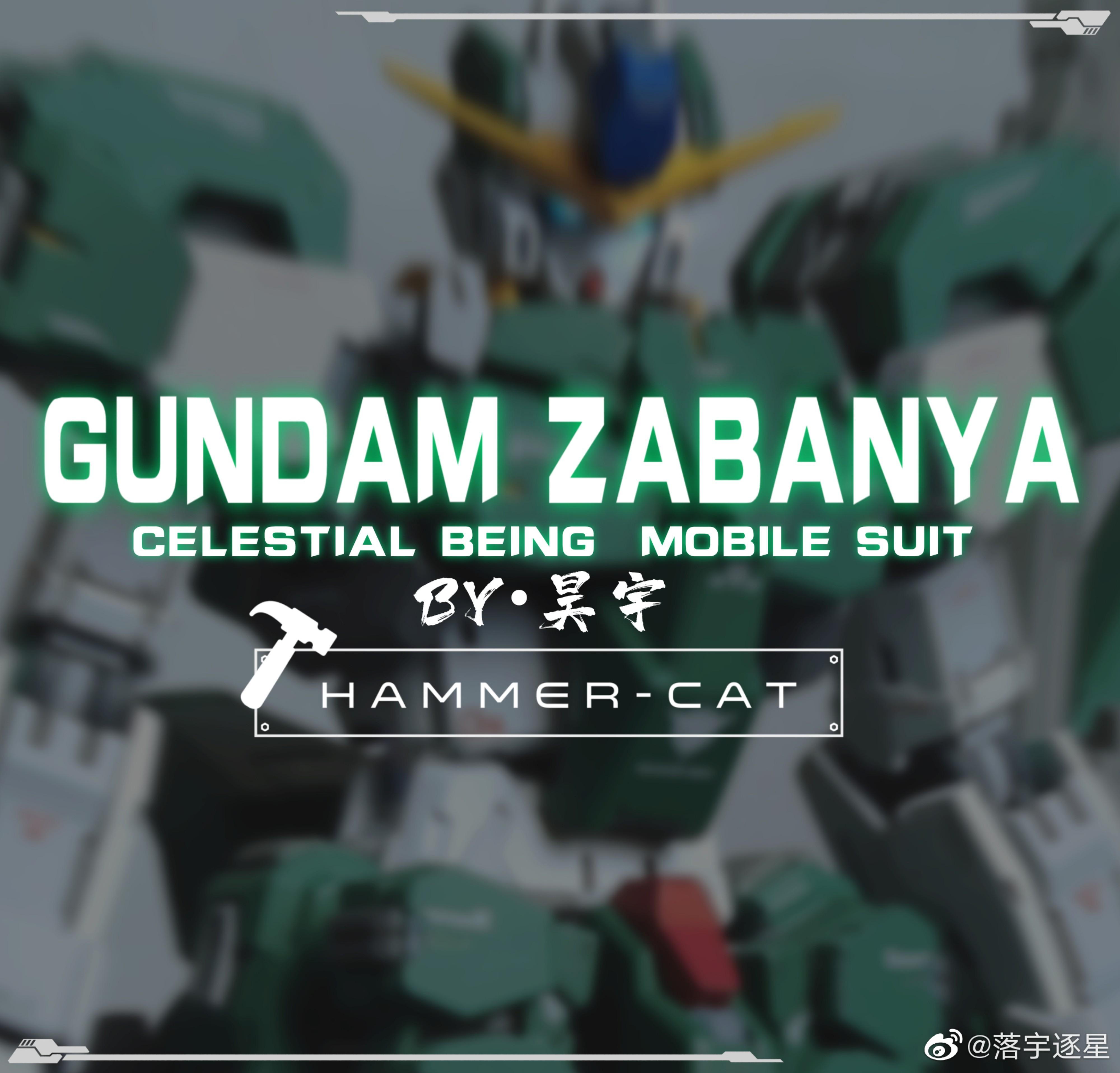 G652_3_GN_010_OO_Gundam_Zabanya_005.jpg