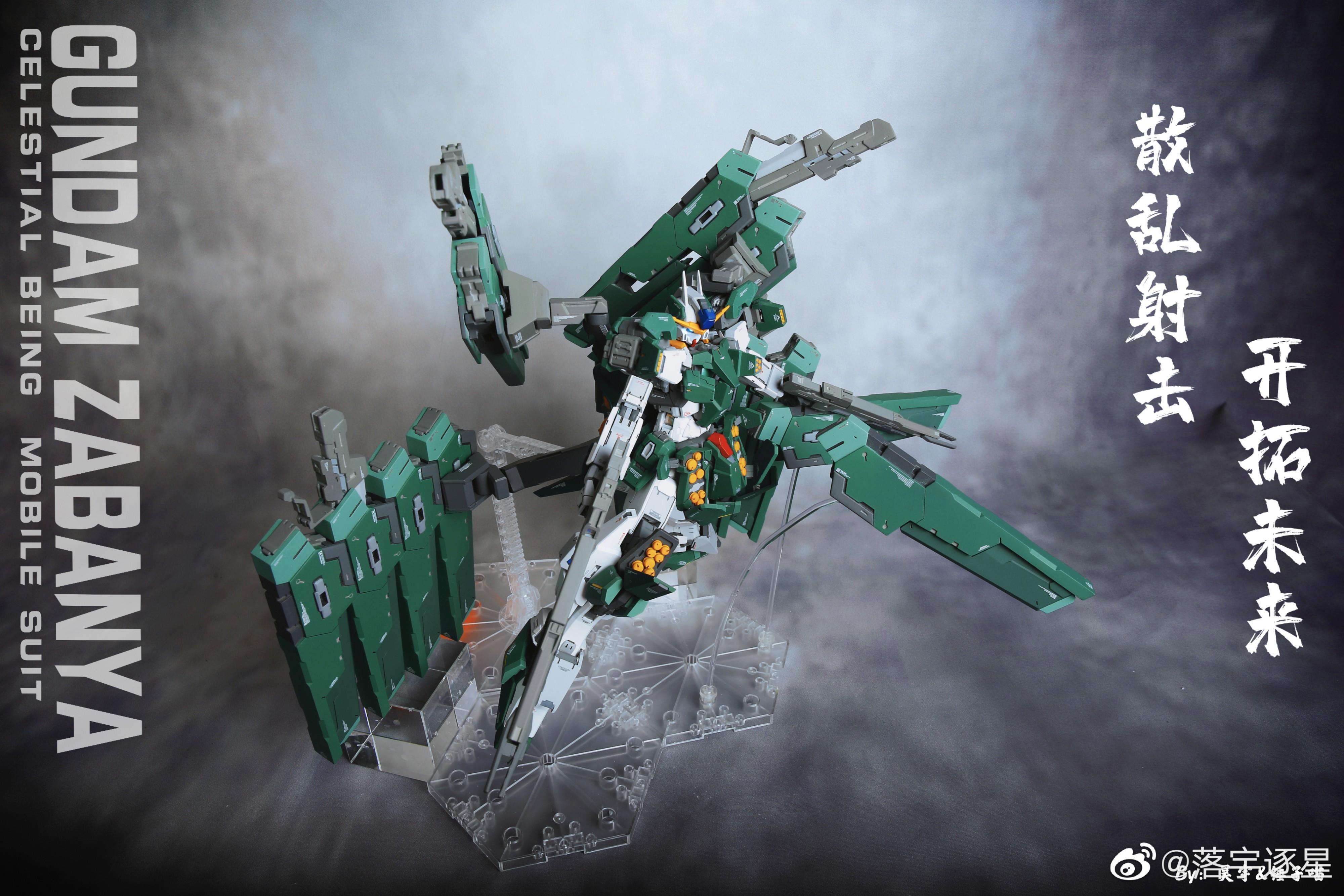 G652_3_GN_010_OO_Gundam_Zabanya_006.jpg