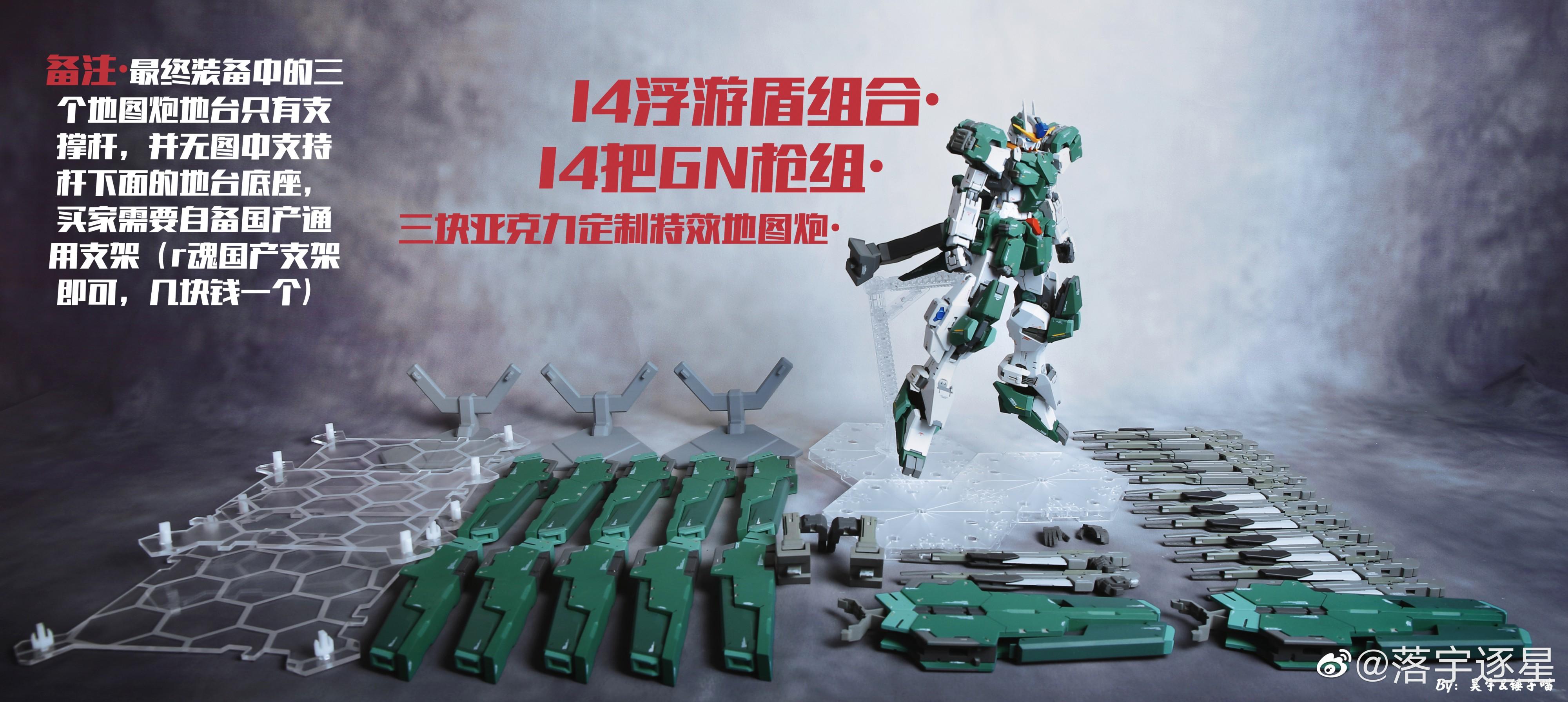 G652_3_GN_010_OO_Gundam_Zabanya_011.jpg
