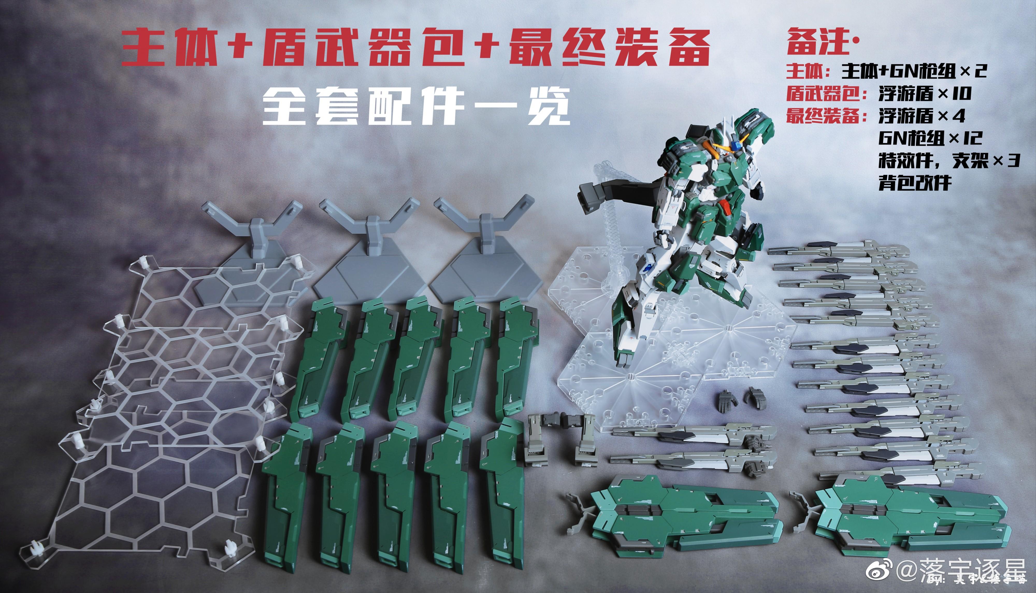 G652_3_GN_010_OO_Gundam_Zabanya_012.jpg