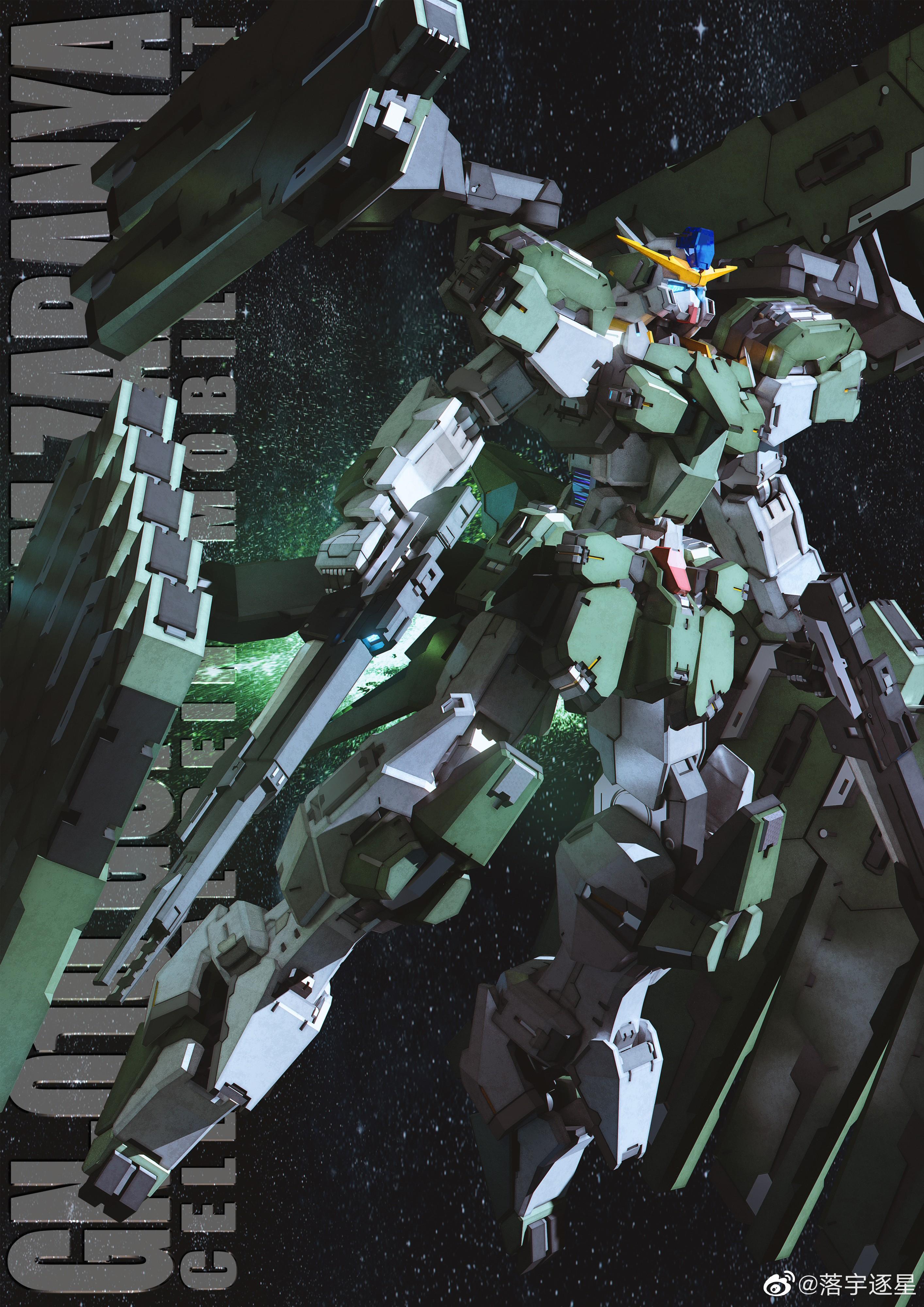 G652_3_GN_010_OO_Gundam_Zabanya_014.jpg