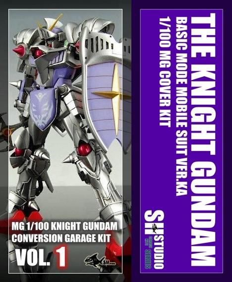 G724_SH_STUDIO_MG_THE_KNIGHT_001.jpg