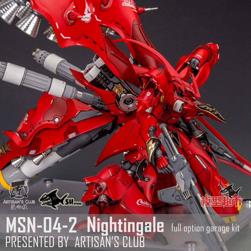 G742_nightingale_gk_sh_001.jpg