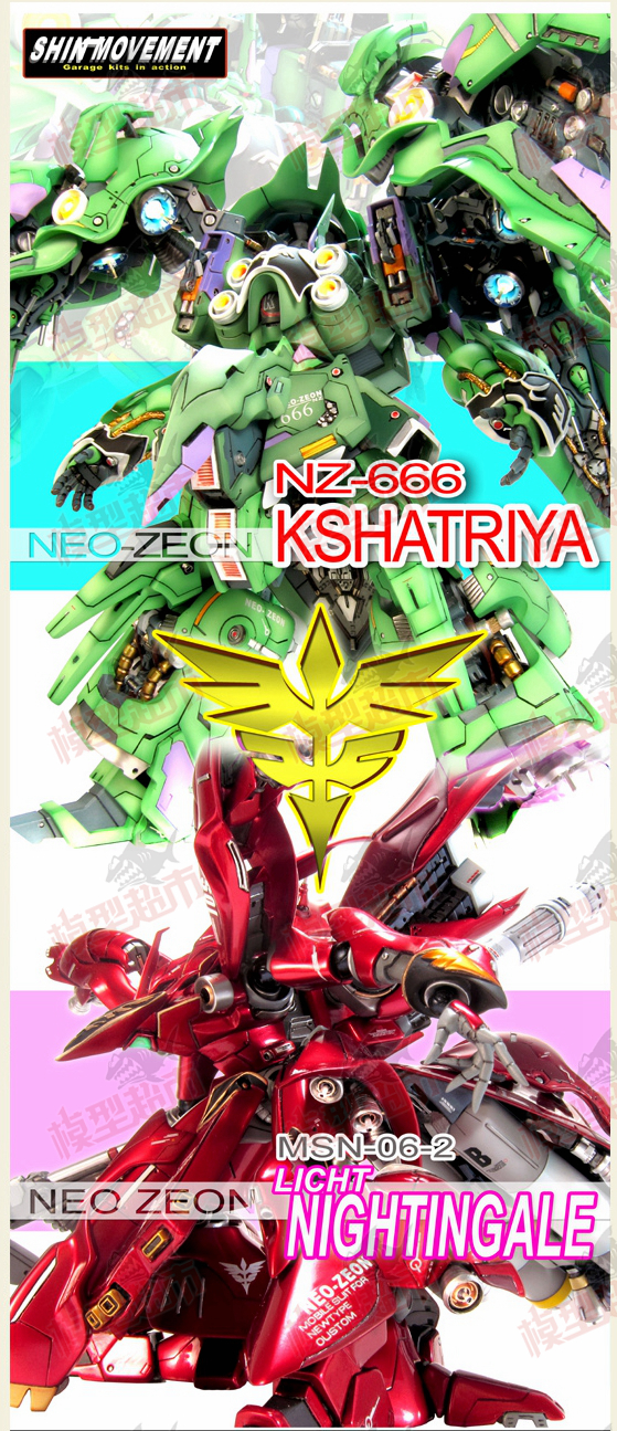 G742_nightingale_gk_sh_032.jpg