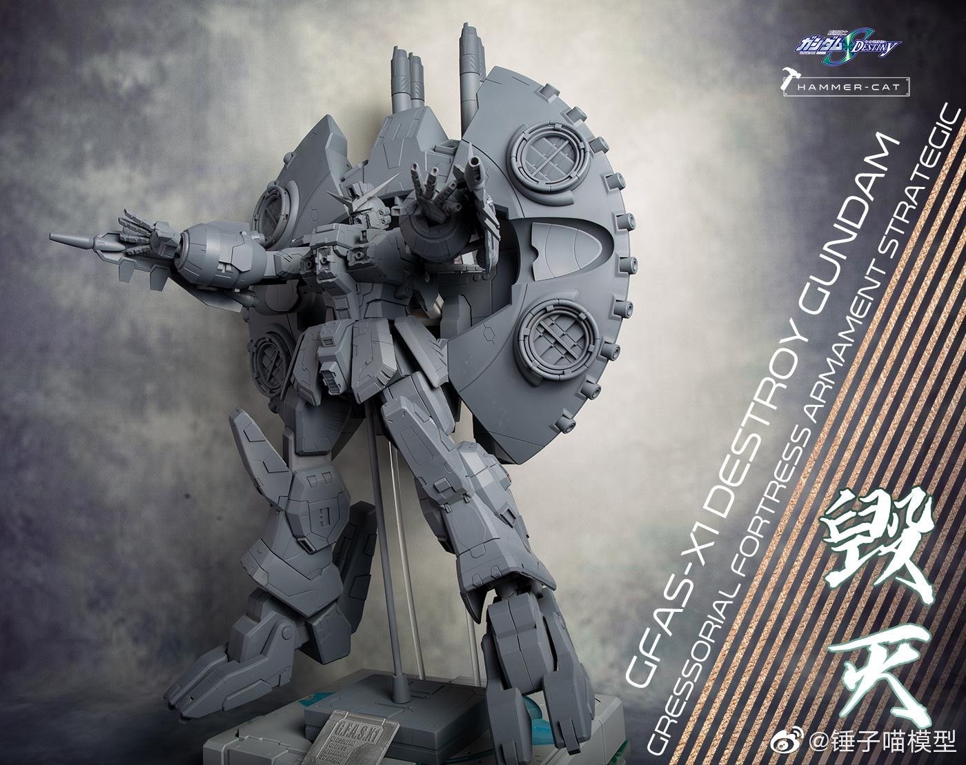 G744_GFAS_X1_Destroy_Gundam_001.jpg