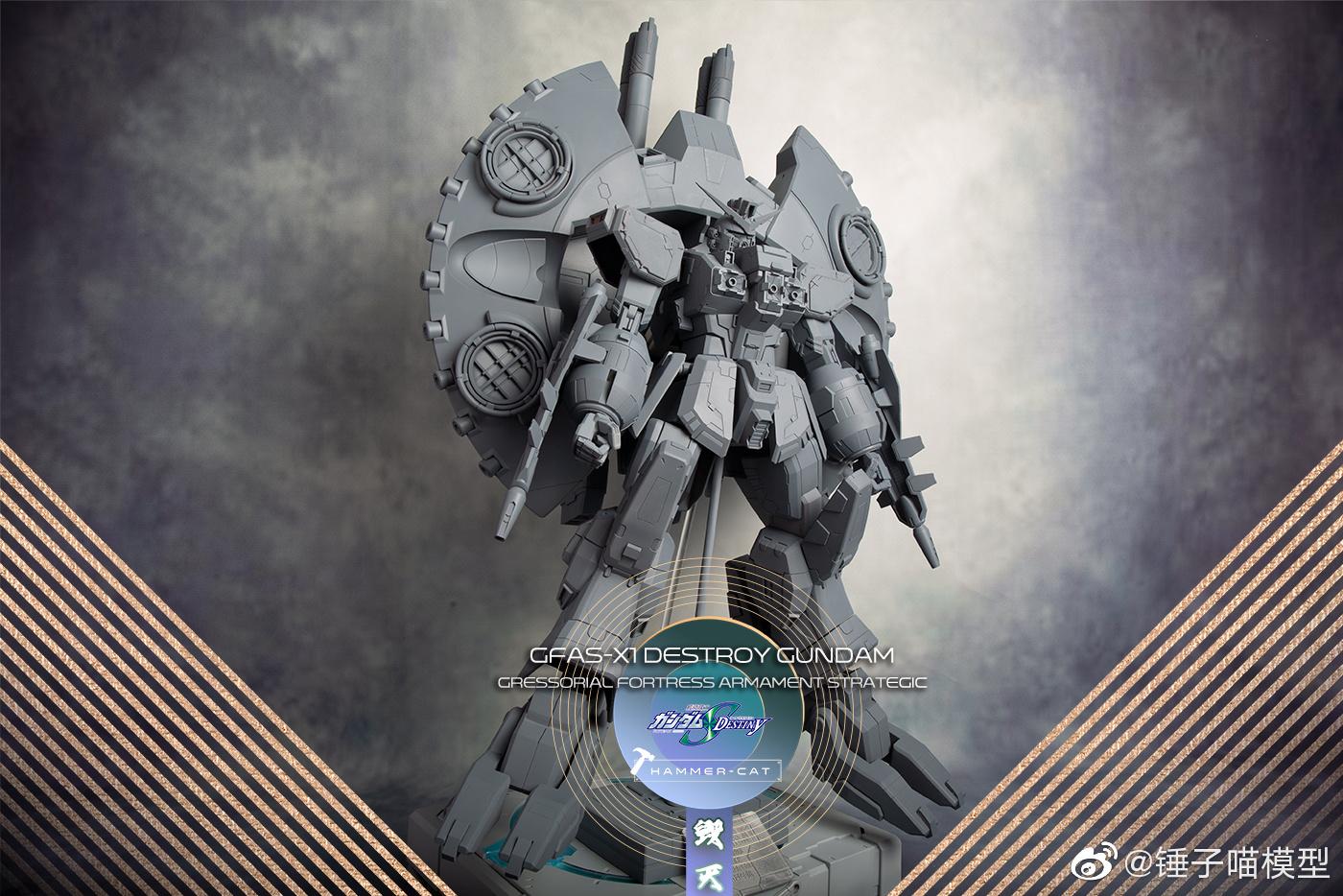 G744_GFAS_X1_Destroy_Gundam_002.jpg