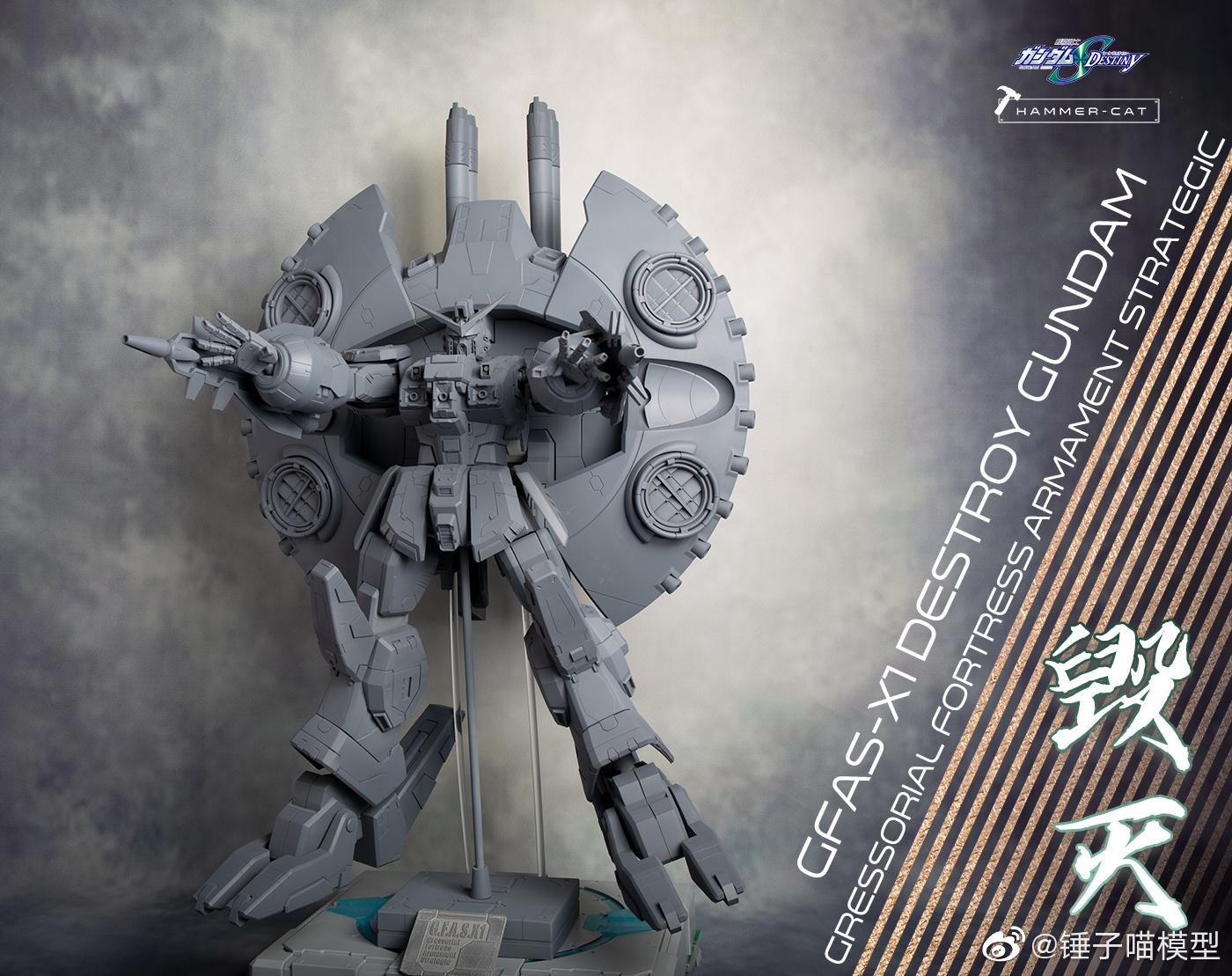 G744_GFAS_X1_Destroy_Gundam_003.jpg