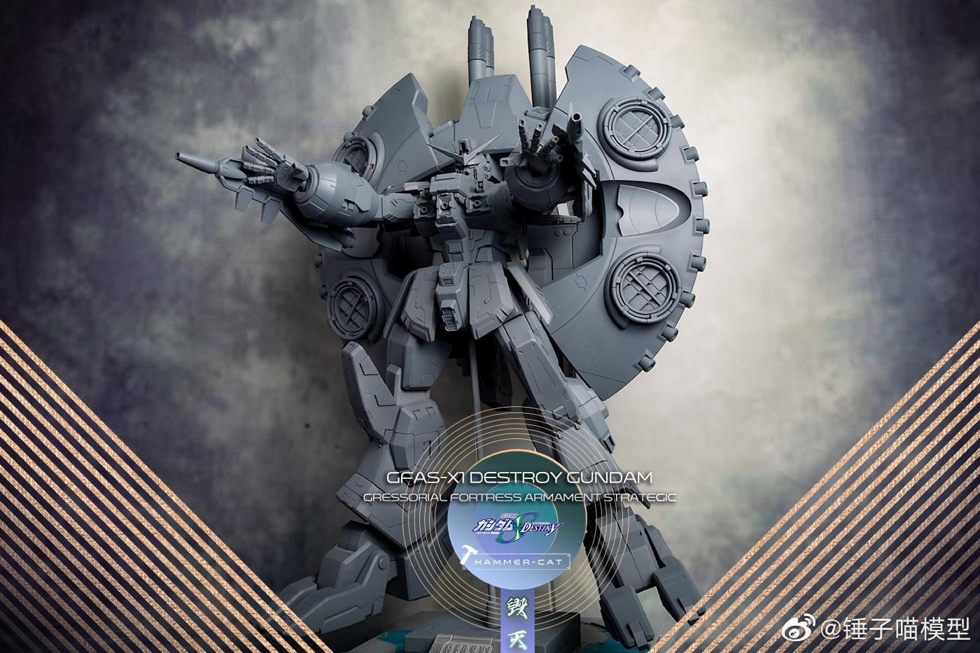 G744_GFAS_X1_Destroy_Gundam_004.jpg