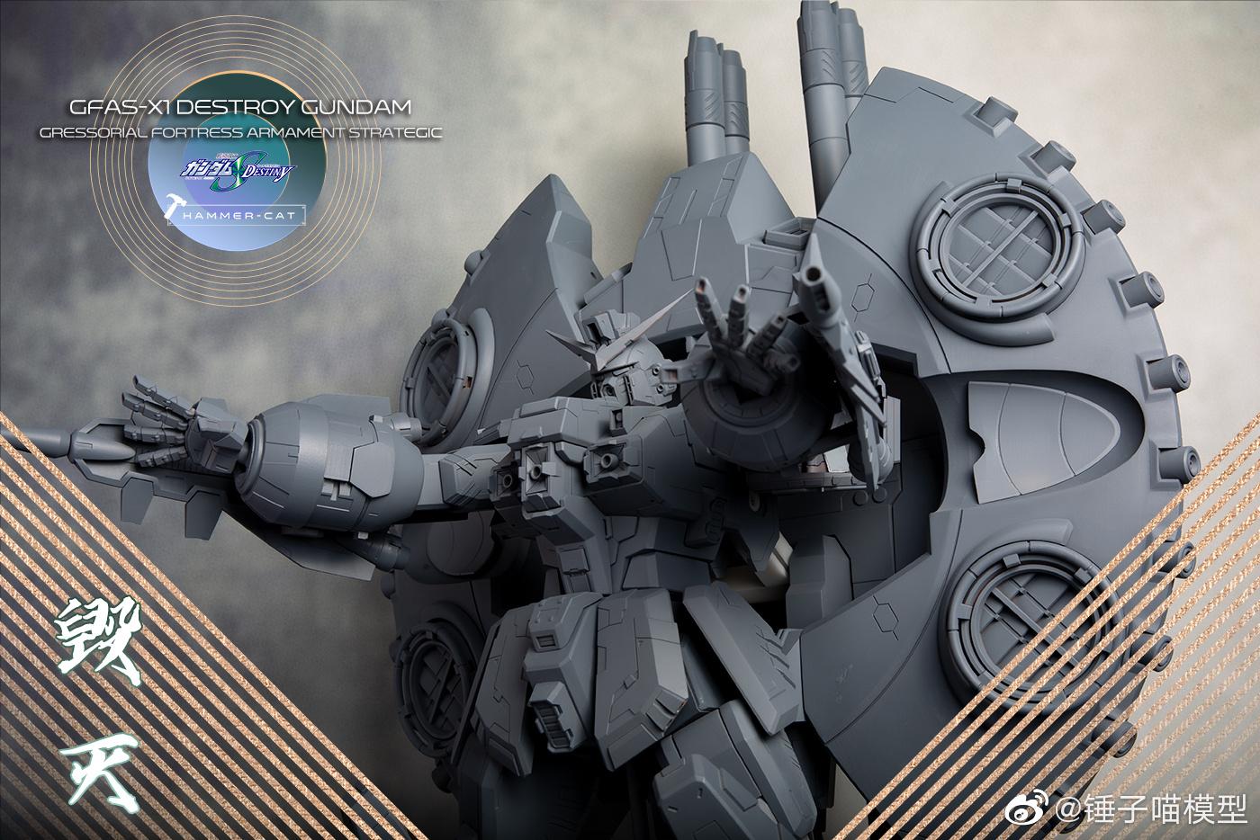 G744_GFAS_X1_Destroy_Gundam_005.jpg