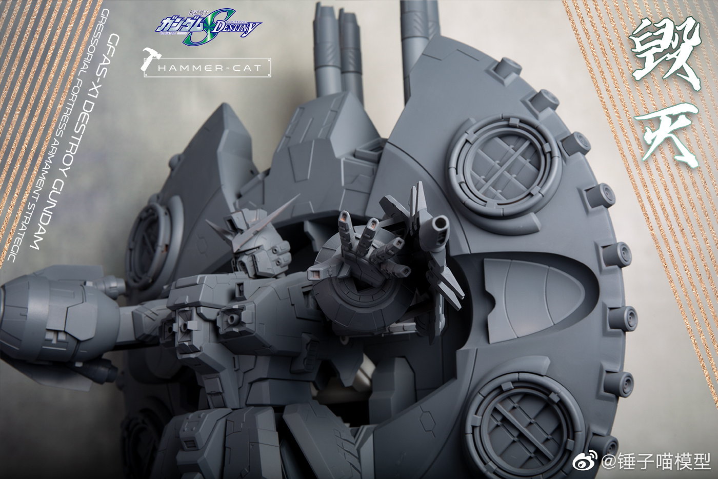 G744_GFAS_X1_Destroy_Gundam_006.jpg