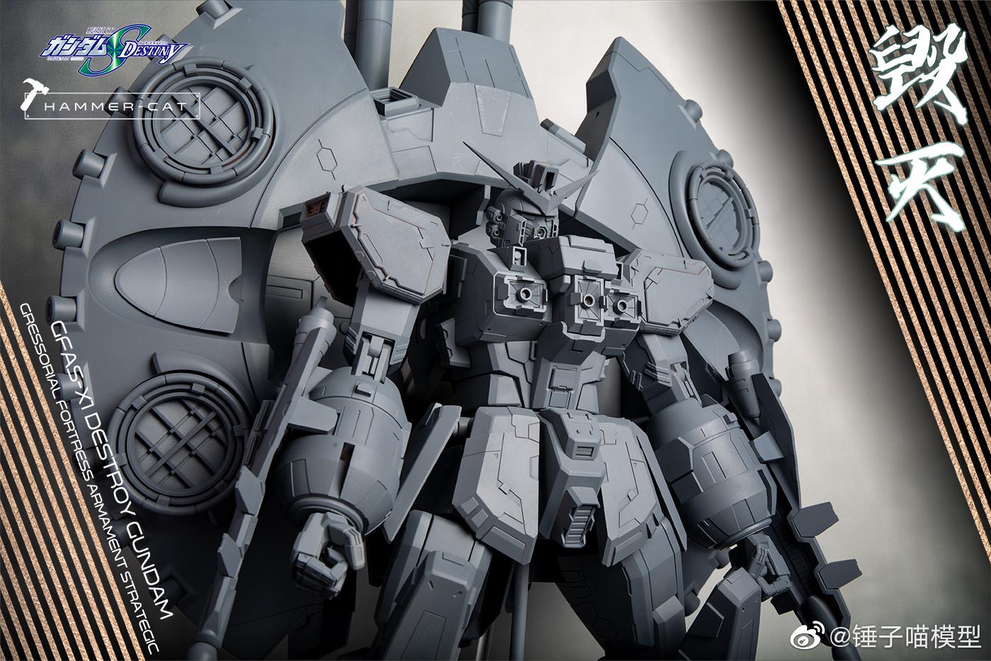 G744_GFAS_X1_Destroy_Gundam_007.jpg