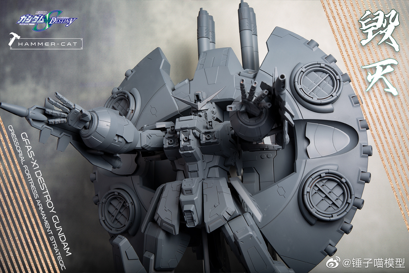 G744_GFAS_X1_Destroy_Gundam_008.jpg