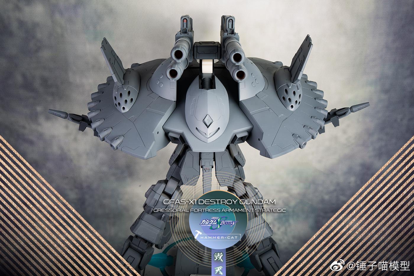 G744_GFAS_X1_Destroy_Gundam_009.jpg