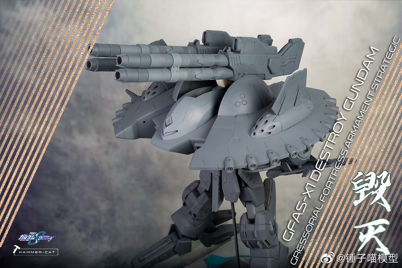 G744_GFAS_X1_Destroy_Gundam_010.jpg