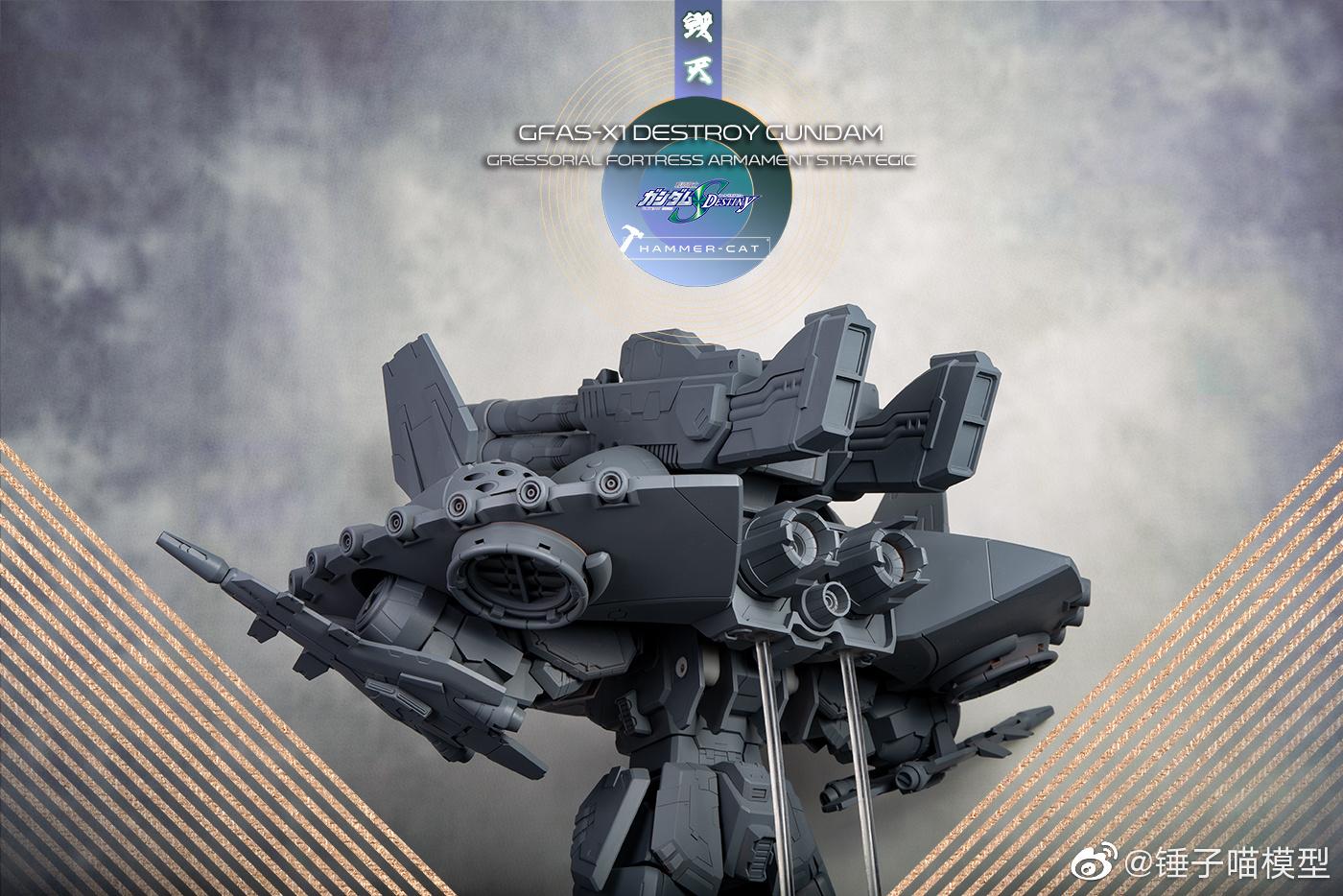G744_GFAS_X1_Destroy_Gundam_011.jpg