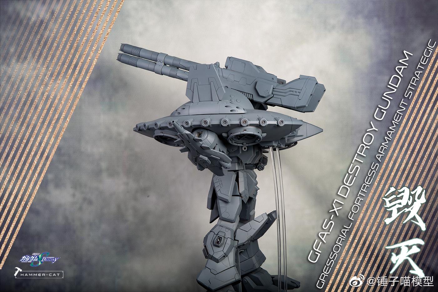 G744_GFAS_X1_Destroy_Gundam_012.jpg
