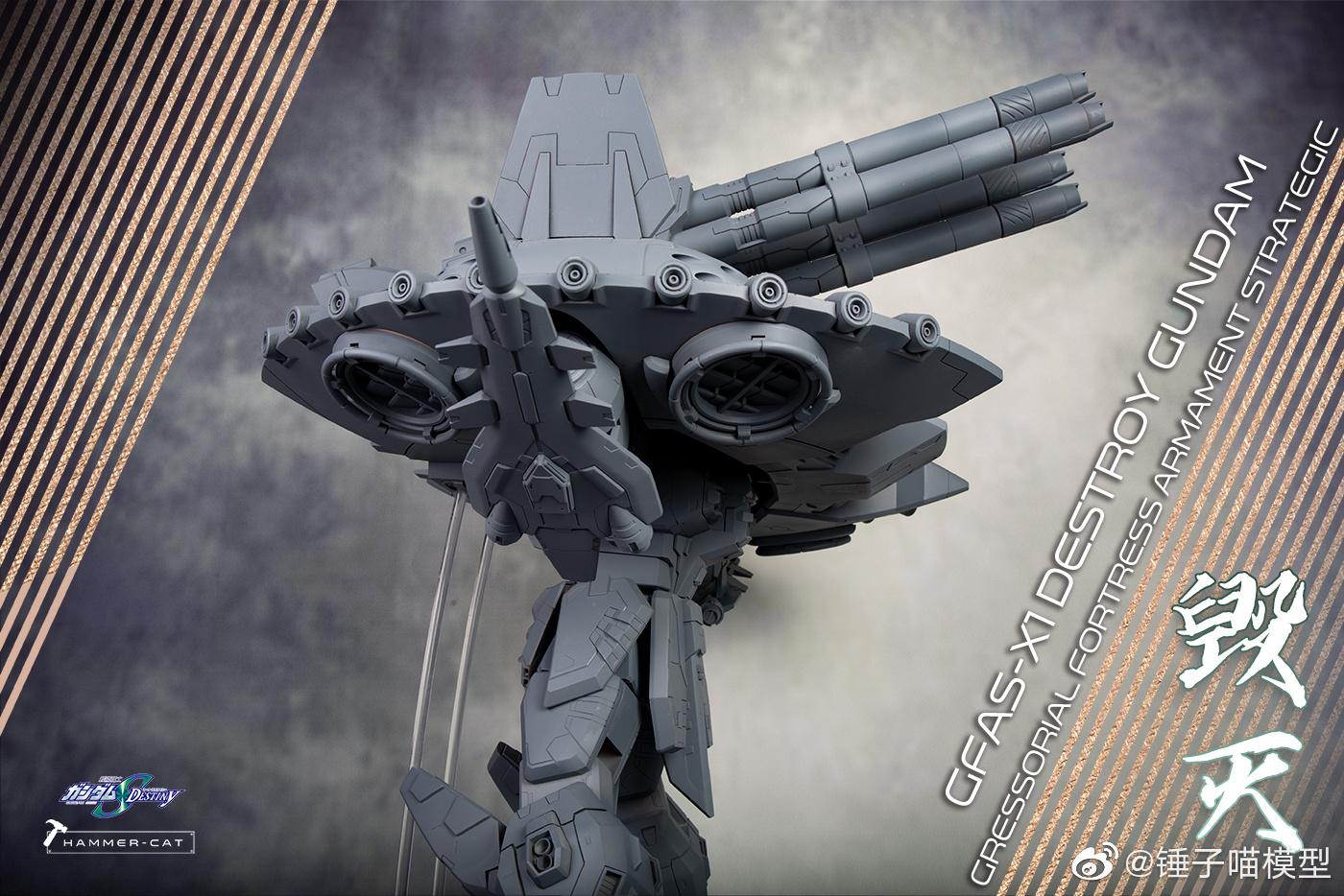 G744_GFAS_X1_Destroy_Gundam_014.jpg