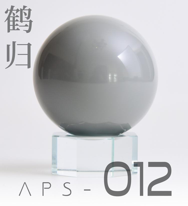 G778_2_nu_paint_010.jpg