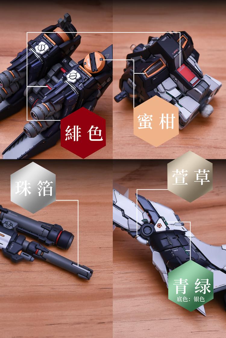 G778_2_nu_paint_026.jpg