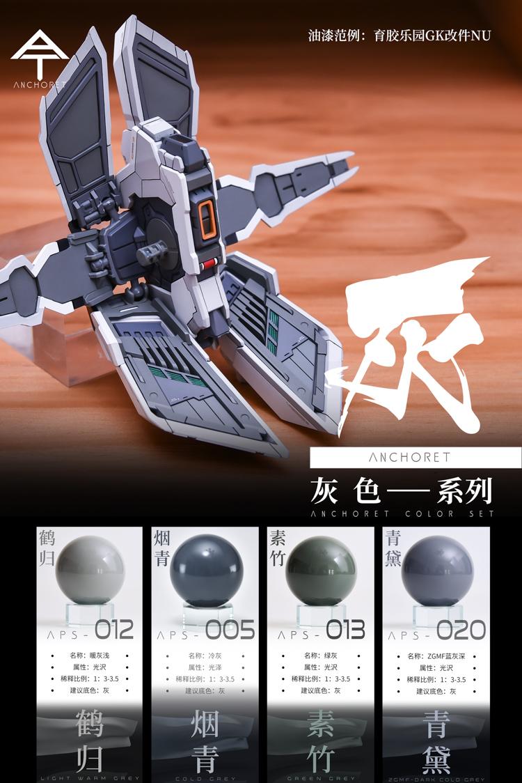 G778_2_nu_paint_029.jpg