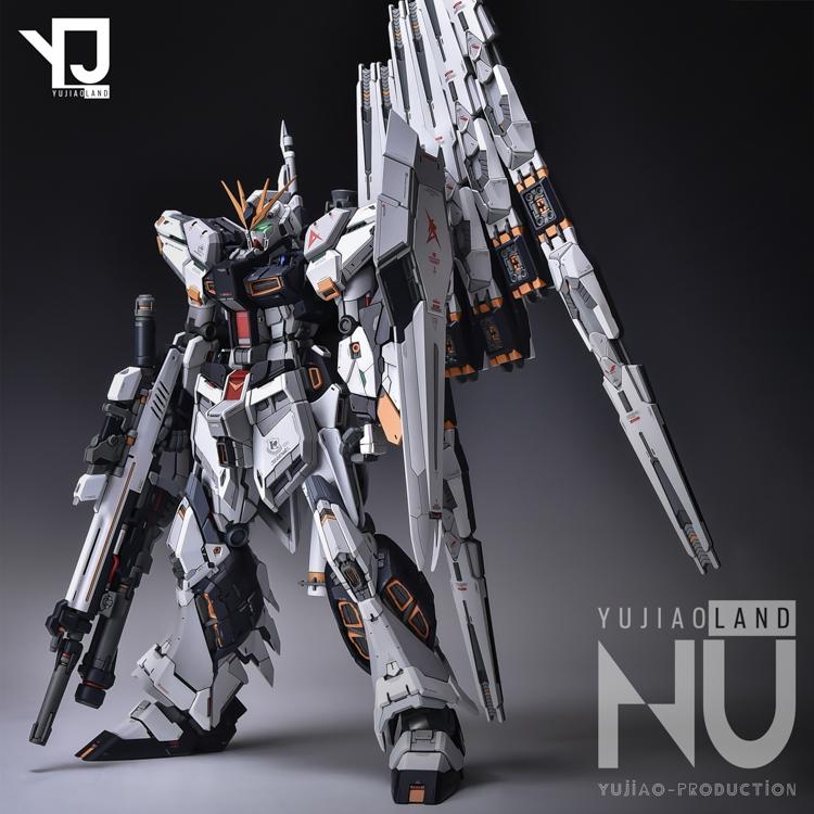 G778_yujiaoland_MG_nu_0001.jpg