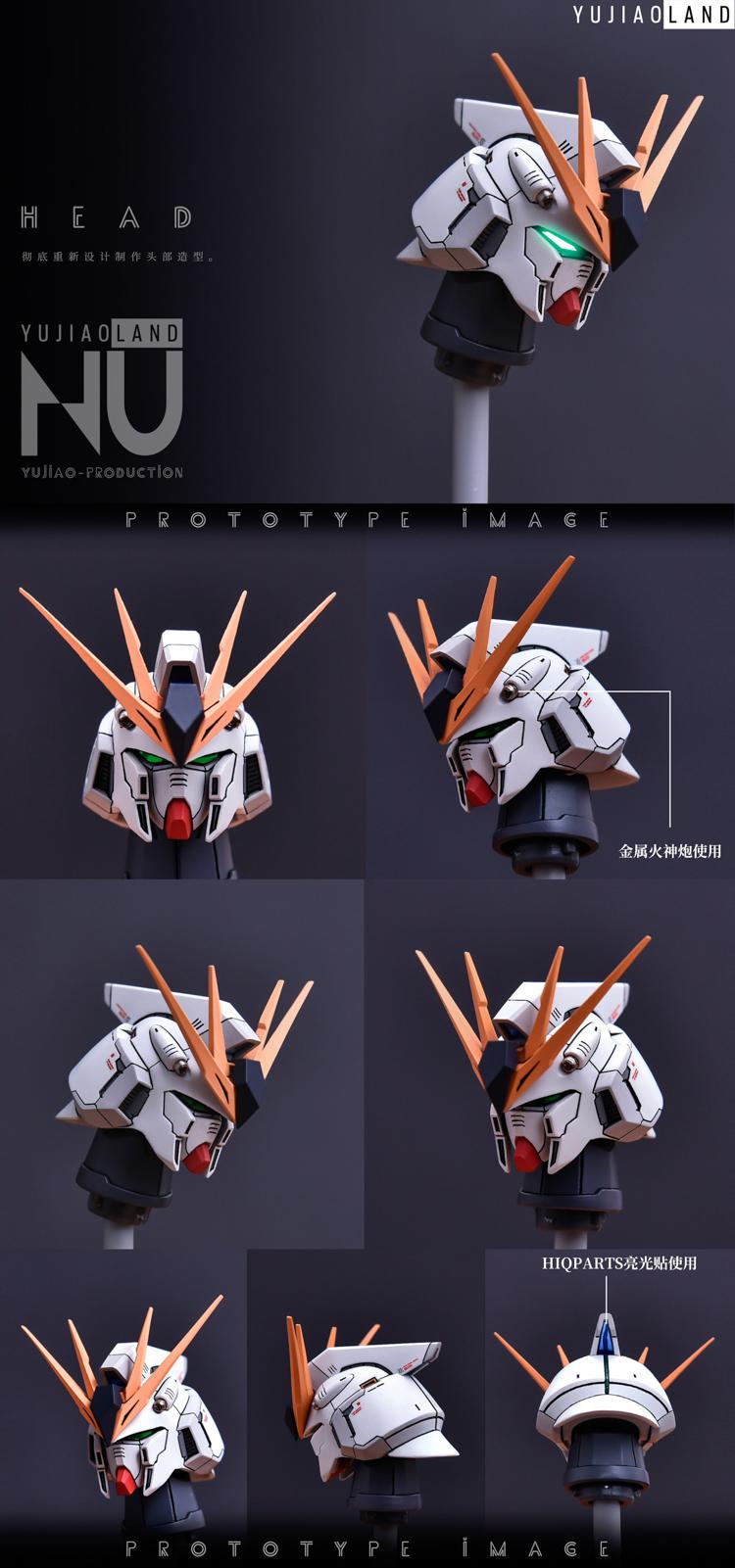 G778_yujiaoland_MG_nu_039.jpg