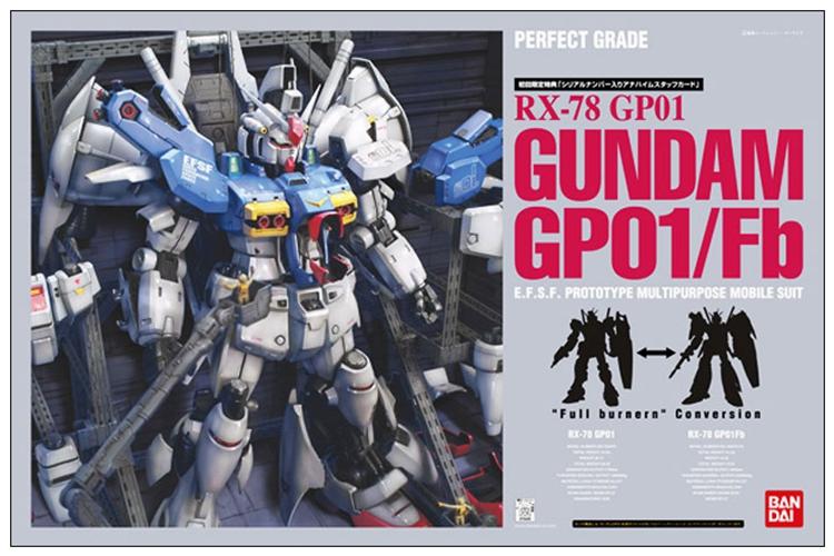 G779_PG_RX_78_GP01_004.jpg