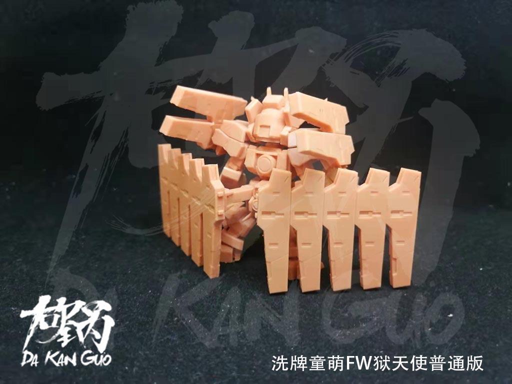 G780_SHUFFLE_ALLIANCE_SD_Zabanya_003.jpg