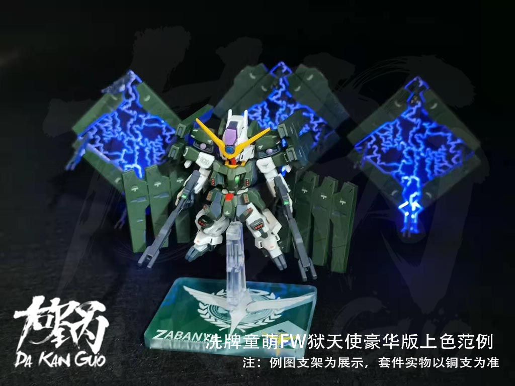 G780_SHUFFLE_ALLIANCE_SD_Zabanya_010.jpg