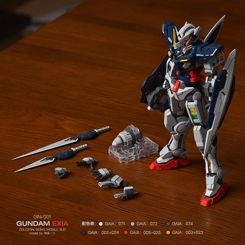 G785_Topless_MG_EXIA_GK_005.jpg