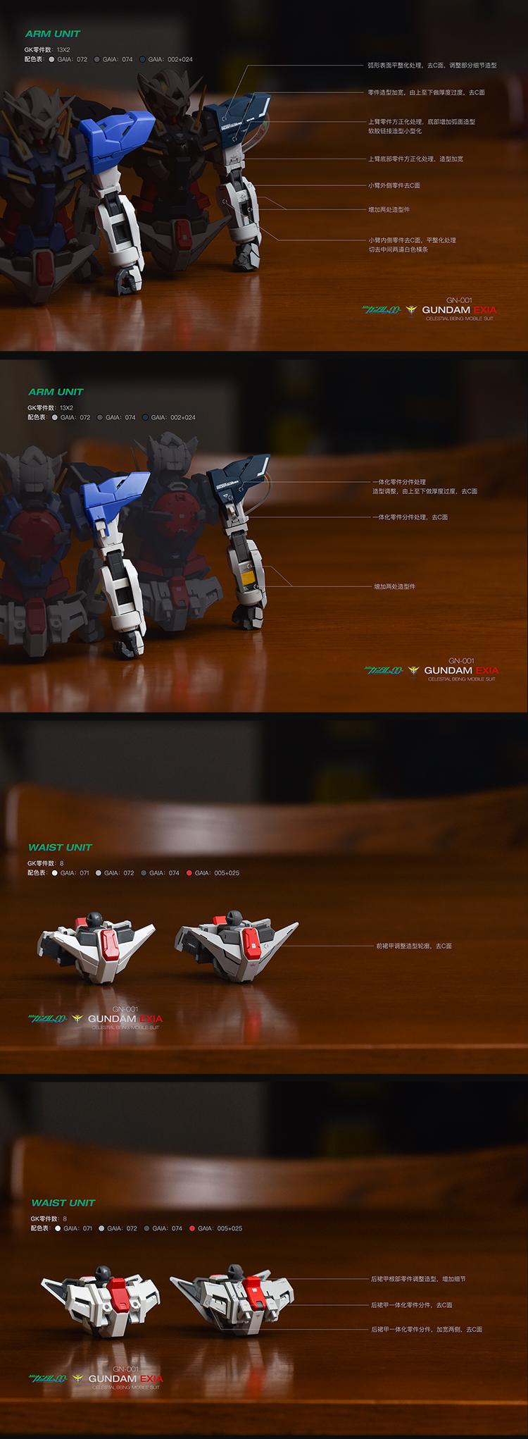 G785_Topless_MG_EXIA_GK_008.jpg