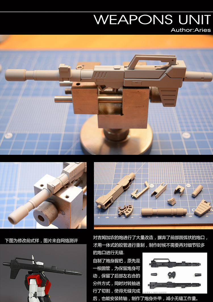 G795_MG_RGC_80_GM_GK_evolution_014.jpg
