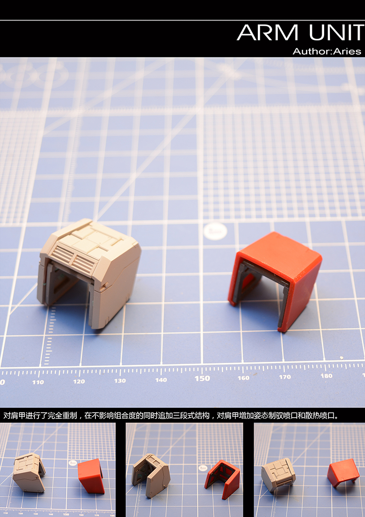 G795_MG_RGC_80_GM_GK_evolution_015.jpg