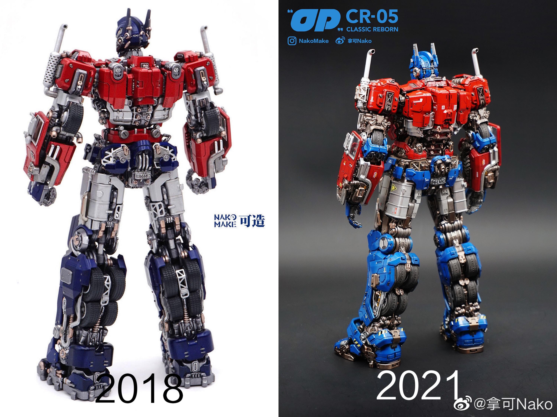G798_NakoMake_Optimus_Prime_BUMBLEBEE_ver_GK_030.jpg