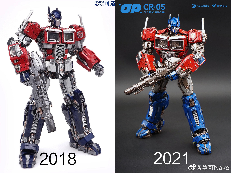G798_NakoMake_Optimus_Prime_BUMBLEBEE_ver_GK_031.jpg