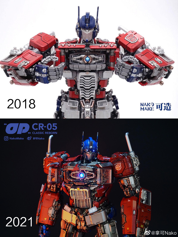 G798_NakoMake_Optimus_Prime_BUMBLEBEE_ver_GK_032.jpg