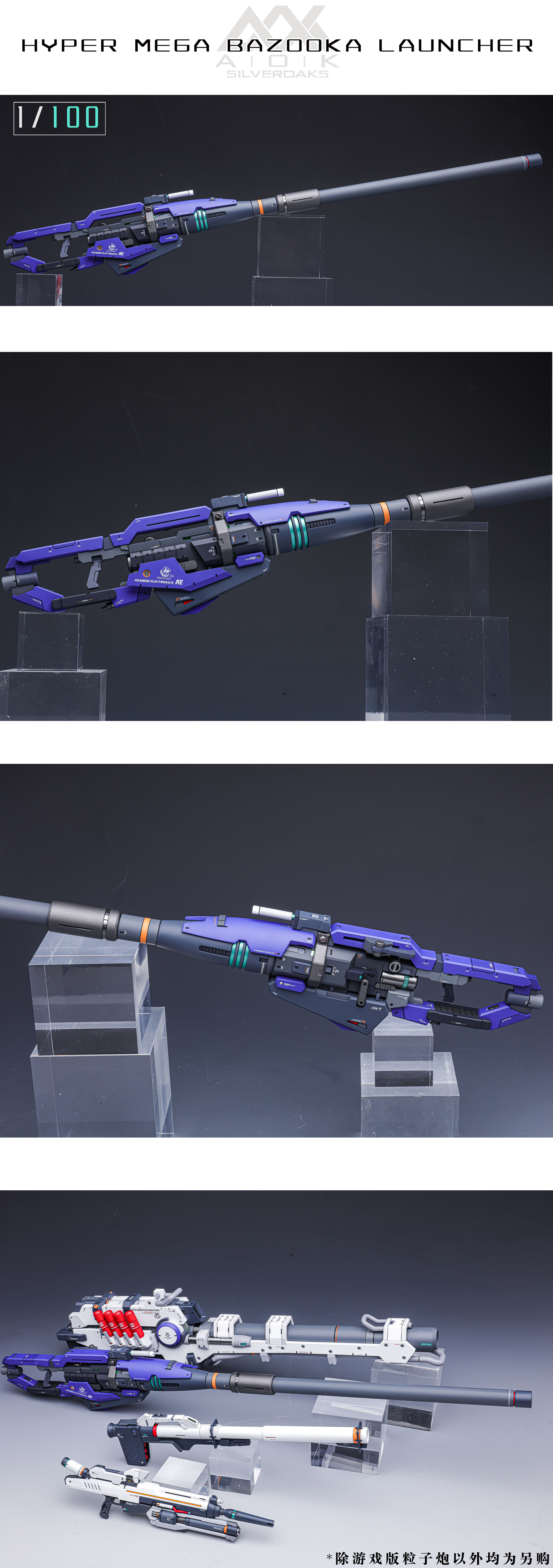 G822_rg_MG_mega_bazooka_launcher_AOK_005.jpg