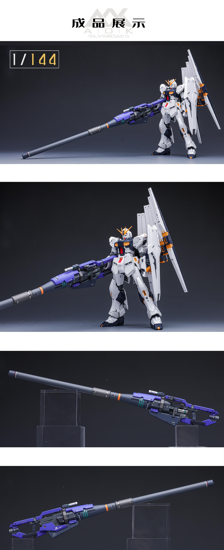 G822_rg_MG_mega_bazooka_launcher_AOK_006.jpg