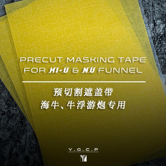 G825_YGCP_mg_yujiaoland_masking_tape_nu_001.jpg