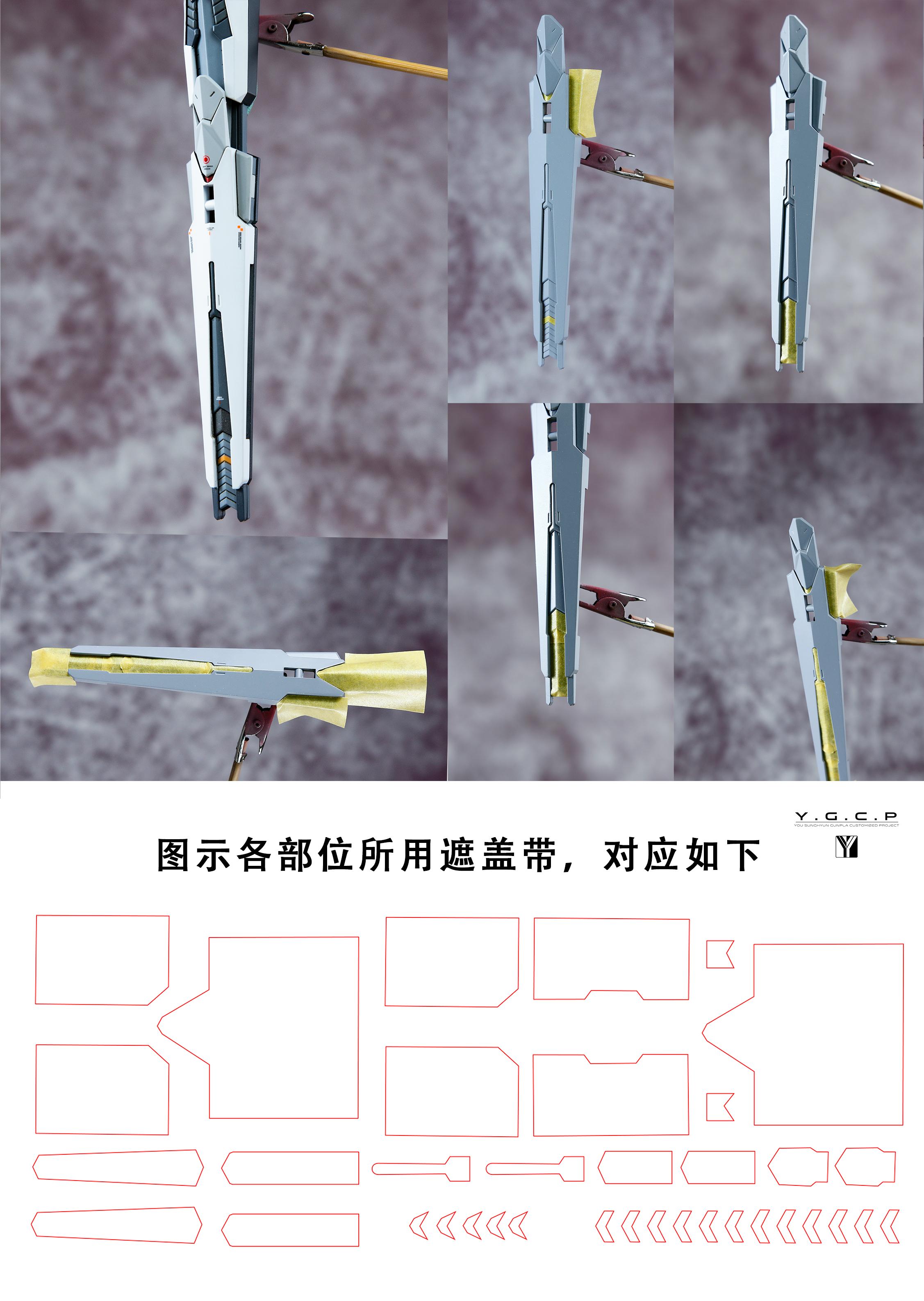 G825_YGCP_mg_yujiaoland_masking_tape_nu_005.jpg
