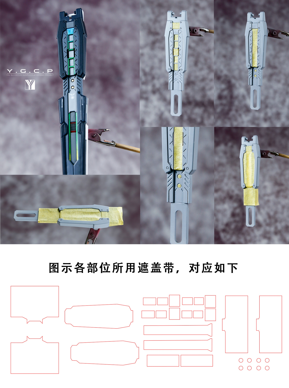 G825_YGCP_mg_yujiaoland_masking_tape_nu_006.jpg